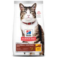 Hill's Science Diet 7# SD Adult Hairball Cat Food from Blain's Farm and Fleet