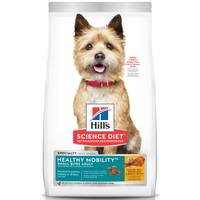 Hills Science Diet Adult Healthy Mobility Small Bites Dog Food from Blain's Farm and Fleet