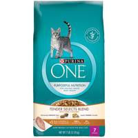 Purina One 7 lb Smartblend Dry Cat Food from Blain's Farm and Fleet
