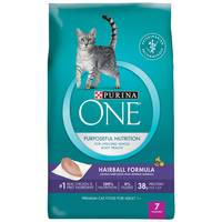 Purina One 7 lb Advanced Nutrition Hairball Formula Dry Cat Food from Blain's Farm and Fleet