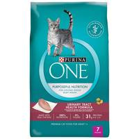 Purina One 7 lb Urinary Tract Health Formula Dry Cat Food from Blain's Farm and Fleet