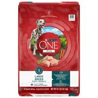 Purina One 31.1 lb Smartblend Large Breed Puppy Dry Food from Blain's Farm and Fleet