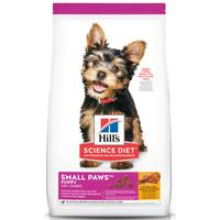 Hill's Science Diet 4.5 lb Small & Toy Breed Dog Food from Blain's Farm and Fleet