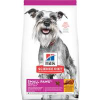 Hills Science Diet 4.5 lb Small & Toy Breed Mature Adult Dog Food from Blain's Farm and Fleet