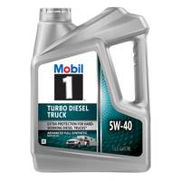 Mobil 1 Turbo Diesel 5W-40 Truck Full Synthetic Motor Oil from Blain's Farm and Fleet