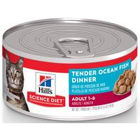 Hills Science Diet 5.5 oz Tender Dinner Ocean Fish Adult Cat Food from Blain's Farm and Fleet