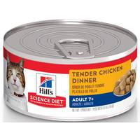 Hills Science Diet 5.5 oz Tender Dinner Chicken Cat Food from Blain's Farm and Fleet