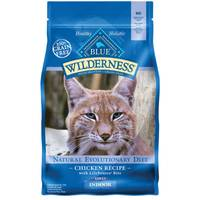 Blue Buffalo Wilderness 5 lb Grain Free Natural Evolutionary Diet Indoor Cat Food from Blain's Farm and Fleet