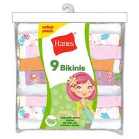 Hanes Girls'  Bikini Panties from Blain's Farm and Fleet