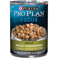 Purina Pro Plan Focus Weight Management Turkey & Rice Entree Wet Dog Food from Blain's Farm and Fleet