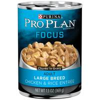 Purina Pro Plan Focus Chicken & Rice Entree Adult Large Breed Wet Dog Food from Blain's Farm and Fleet