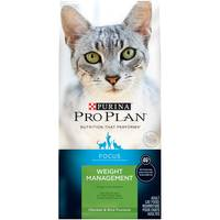 Purina Pro Plan Focus Weight Management Chicken & Rice Formula Adult Cat Food from Blain's Farm and Fleet
