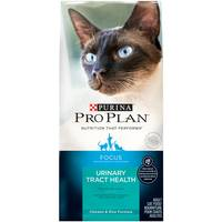 Purina Pro Plan Focus Urinary Tract Health Chicken & Rice Formula Adult Cat Food from Blain's Farm and Fleet