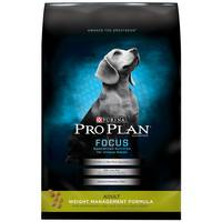 Purina Pro Plan Focus Weight Management Formula Adult Dog Food from Blain's Farm and Fleet