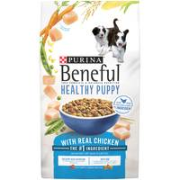 Beneful Healthy Puppy Dog Food from Blain's Farm and Fleet