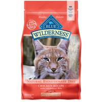 Blue Buffalo Wilderness 5 lb Indoor Hairball & Weight Control Chicken Recipe Adult Cat Food from Blain's Farm and Fleet