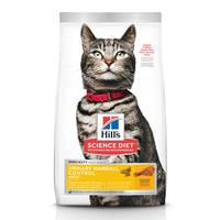 Hill's Science Diet 3.5-15.5 lb Adult Urinary Hairball Control Cat Food from Blain's Farm and Fleet