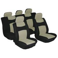 Allison Somerset Full Seat Cover Set from Blain's Farm and Fleet