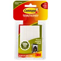 Command Large Picture Hanging Strips Value Pack from Blain's Farm and Fleet