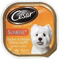 Cesar Sunrise Chicken & Cheddar Cheese Souffle from Blain's Farm and Fleet