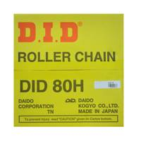 Daido 80H Roller Chain from Blain's Farm and Fleet