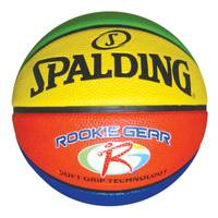 Spalding Rookie Gear Soft Grip Basketball from Blain's Farm and Fleet