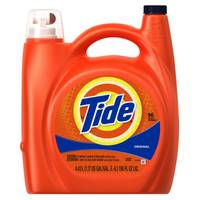 Tide Professional Ultra Liquid Laundry Detergent from Blain's Farm and Fleet