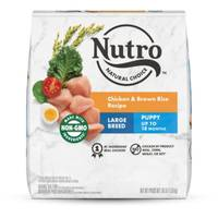 Nutro Large Breed Puppy Food from Blain's Farm and Fleet