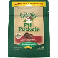 Greenies Pill Pockets Hickory Smoke Capsules Dog Treats from Blain's Farm and Fleet