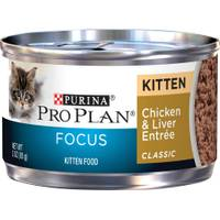 Purina Pro Plan Focus Chicken & Liver Entree Wet Kitten Food from Blain's Farm and Fleet