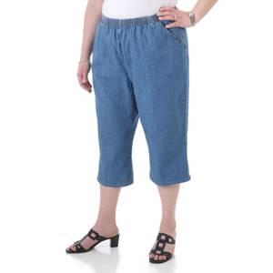 Chic Women's Destruction Blue Denim Scooter Capri Pants