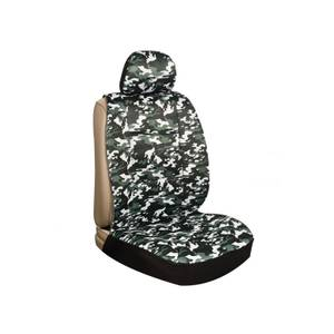 Allison Camouflage Sideless Seat Cover Style Snow