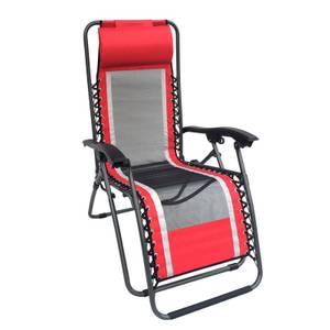 Mac sports mesh anti gravity lounger at blain 39 s farm fleet for Anti gravity suspension chaise lounger
