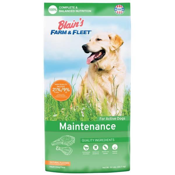 50 lb Adult Maintenance Dog Food