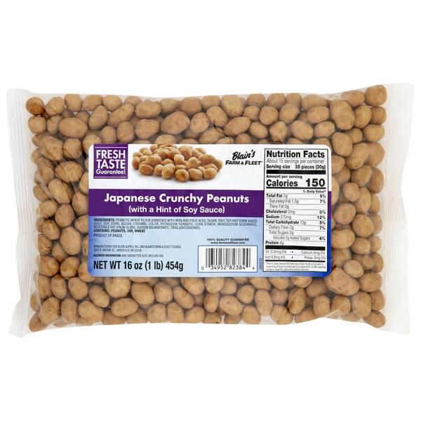 Japanese Crunchy Peanuts