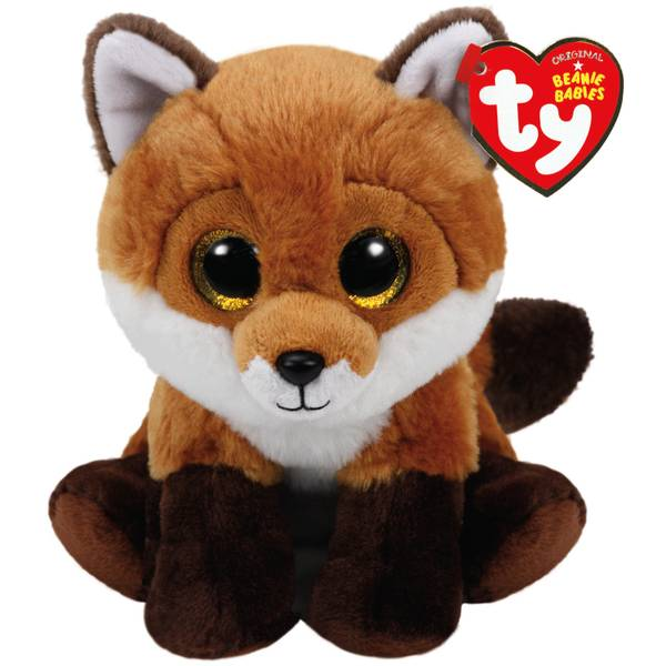 Beanie Babies Small Plush