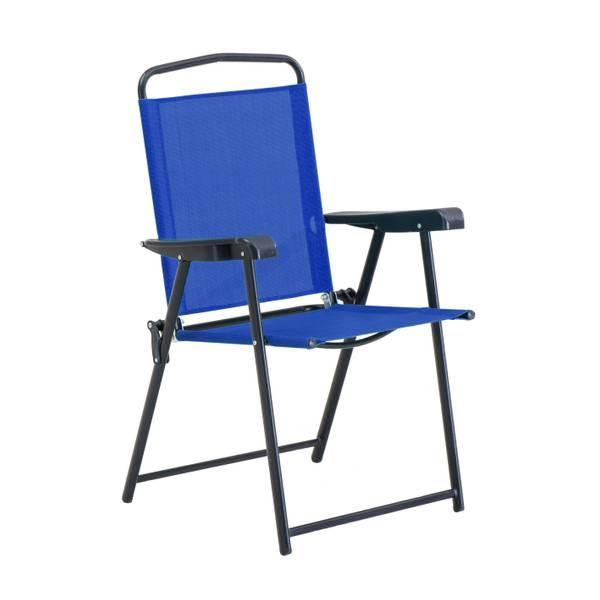 Deming Folding Chair