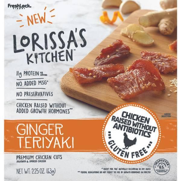 Ginger Teriyaki Premium Chicken Cuts