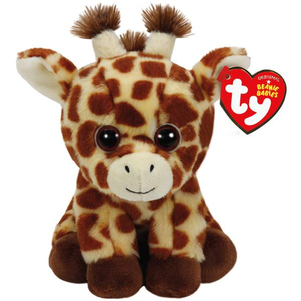 Beanie Baby Reg Peaches the Giraffe