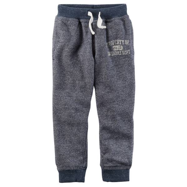 Toddler Boy's Blue Marled French Terry Joggers