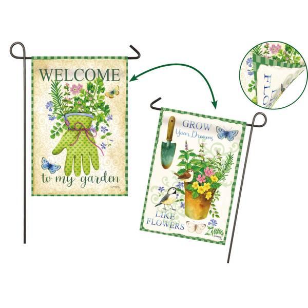 Herb Garden, Garden Suede Flag