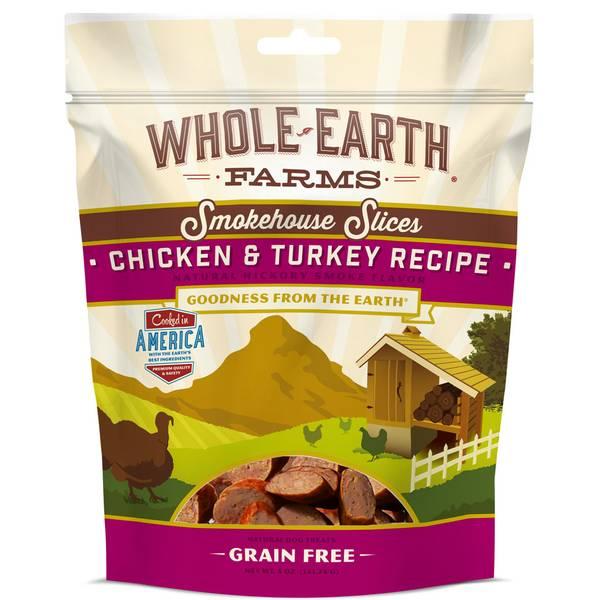 5 oz Chicken Turkey Slice Dog Treats