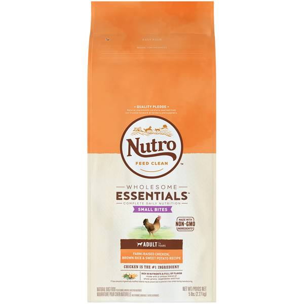 Wholesome Essentials Small Bites-Chicken/Brown Rice/Sweet Potato