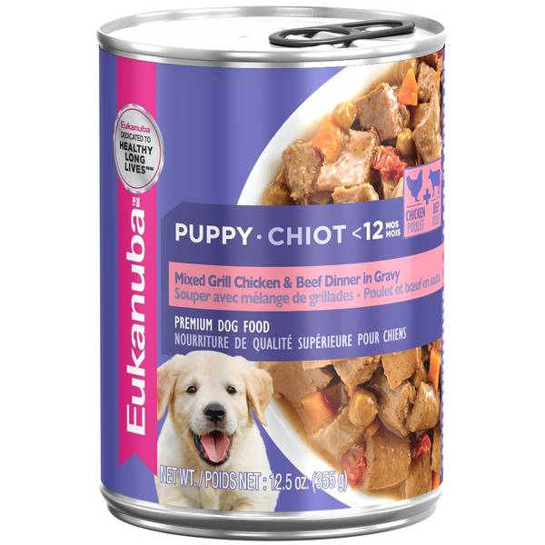 12.5 oz Mixed Grill Chicken & Beef Gravy Dog Food