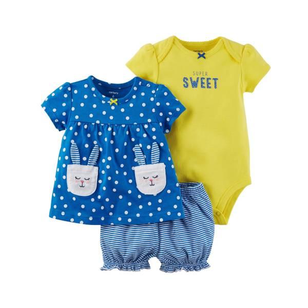Infant Girl's Blue & Yellow 3-Piece Bodysuit & Diaper Cover Set