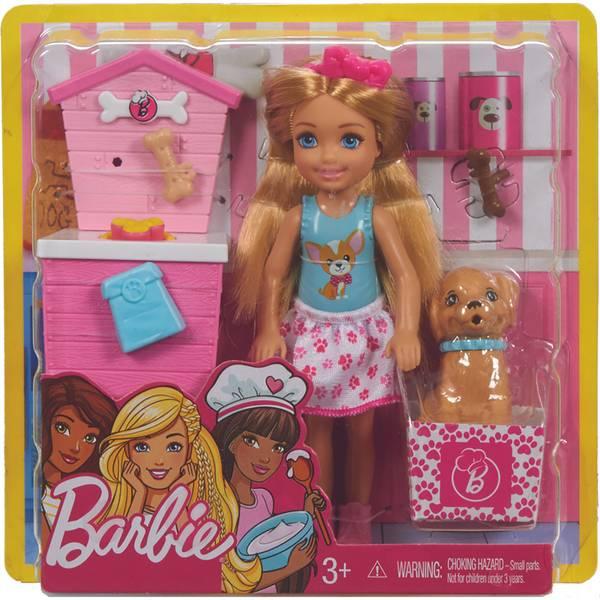 Chelsea Junior Doll Assortment
