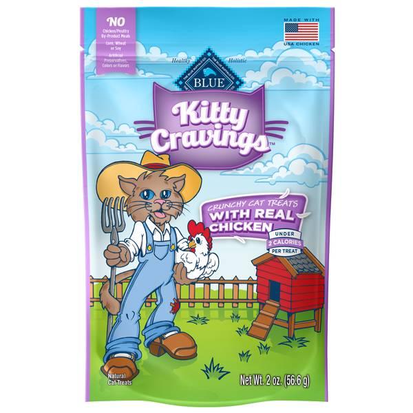 2 oz Chicken Crunchy Cat Treat