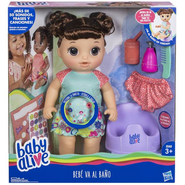 Baby Alive Potty Dance Br Baby