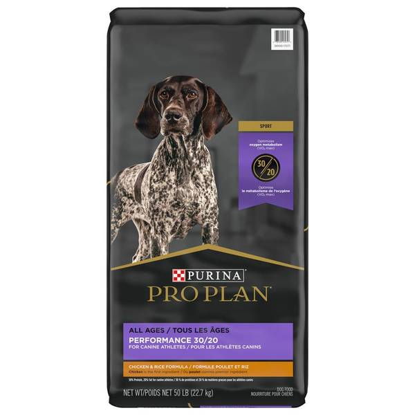 50 lb Sport Performance Dog Food