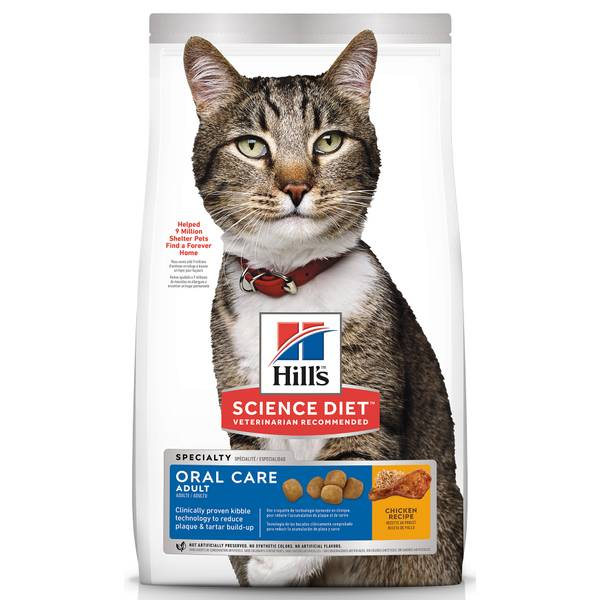 Adult Oral Care Cat Food